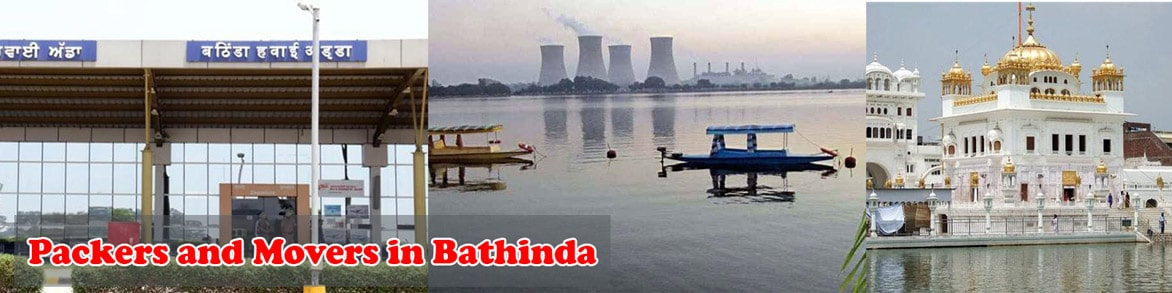 bathinda city